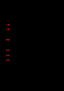 171117 11月次日程表のサムネイル