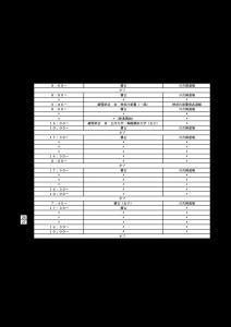 170406 4月次日程表のサムネイル